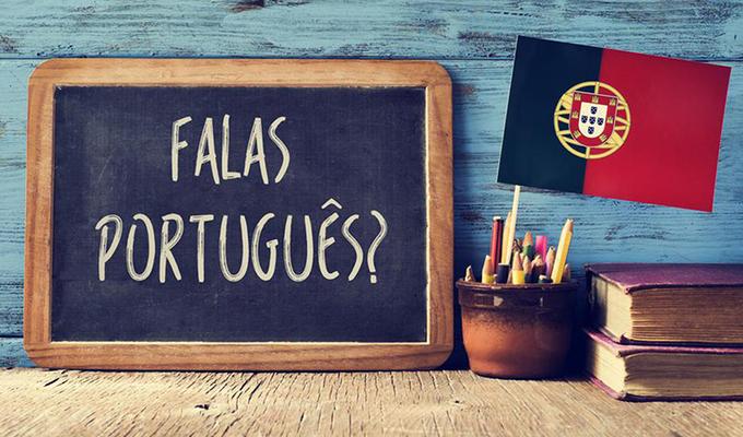 Português - 3º ciclo - Prof Cristina Ribeiro